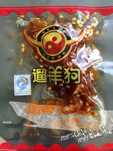 Chinese dried beef